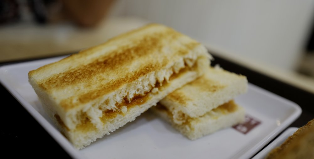 Kaya Toast at    Toast Box    (multiple locations)
