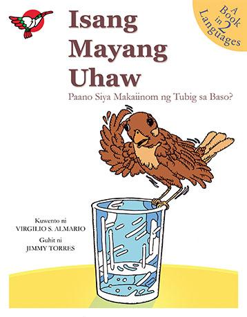 burisite_0009_AI EXPORT - Isang Mayang Uhaw.jpg