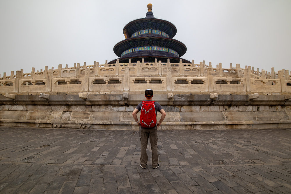 JohnLaGuardia.com-China-Temple-of-Heaven.jpg