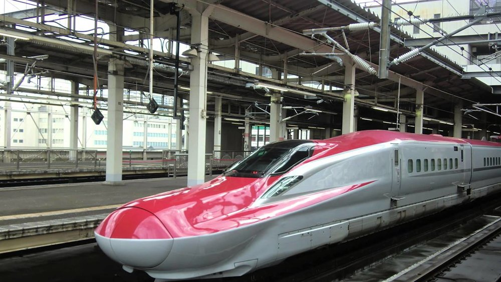 Japan's very fast train