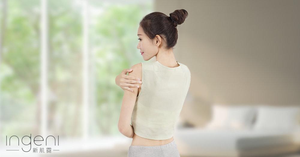 背膜保養-2.jpg