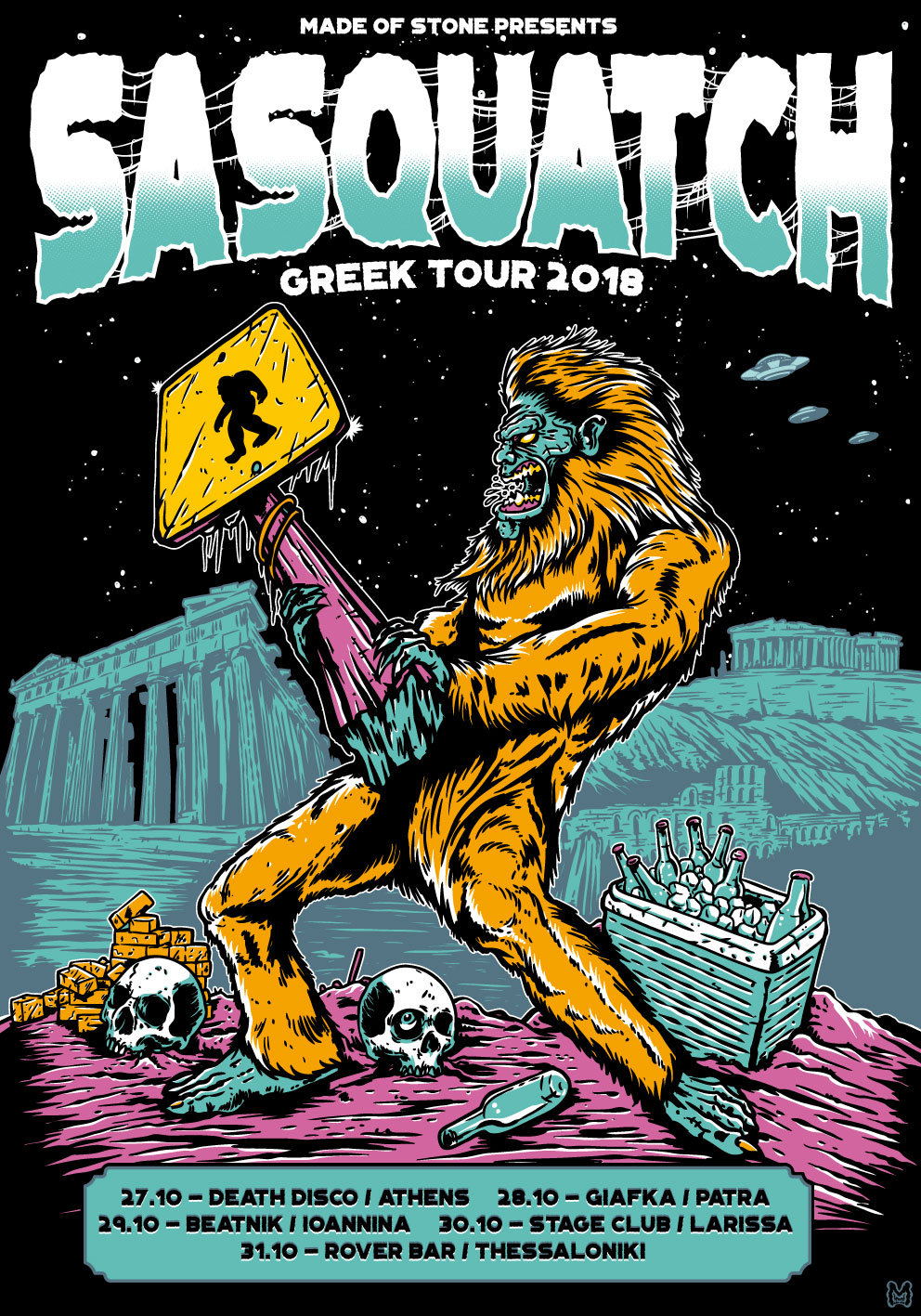 Touring-the-Universe---SASQUATCH_35x50cm-full_tour.jpg