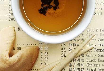 chinese_menu440.jpg