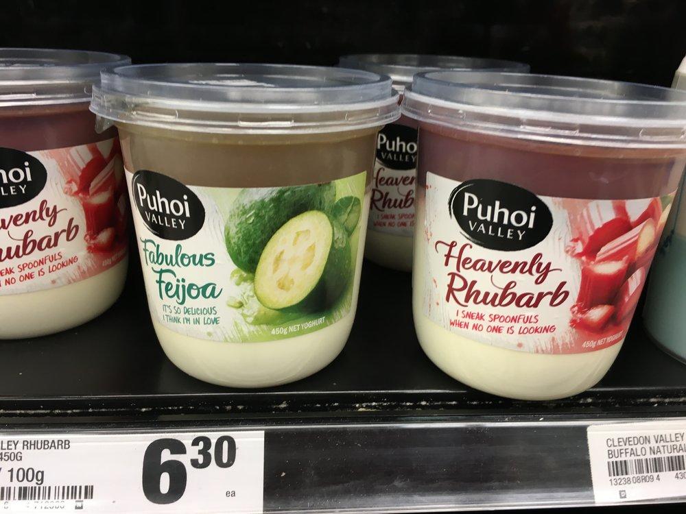 rare yogurt