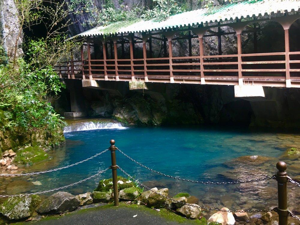 entrada para la cueva Akiyoshido
