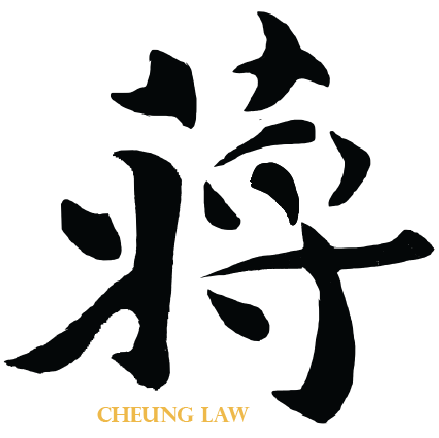Cheung Law LLC