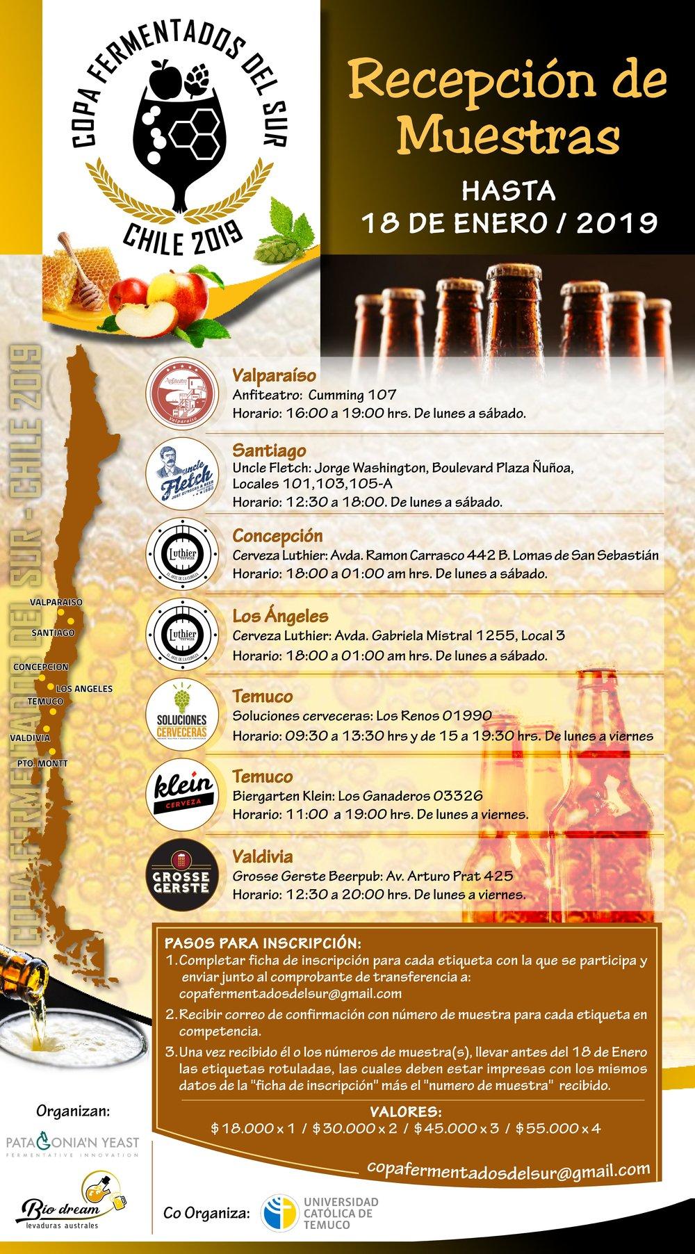 Afiche Recepcion Muestras-2.jpg