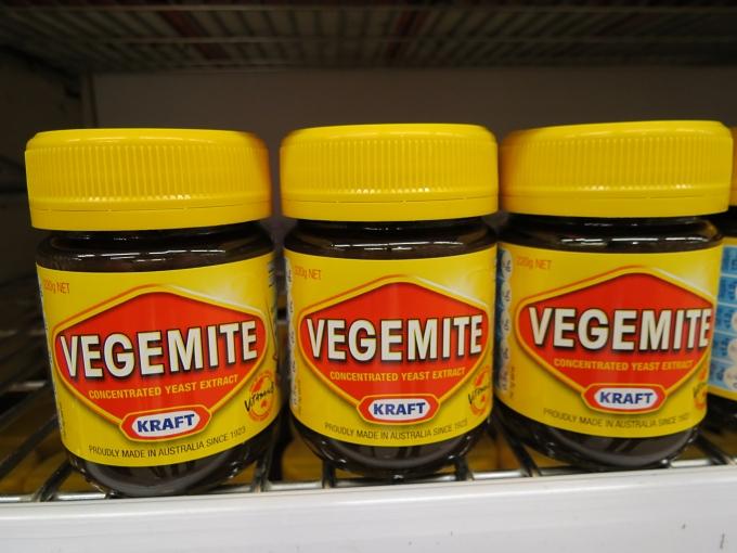 vegemite jars