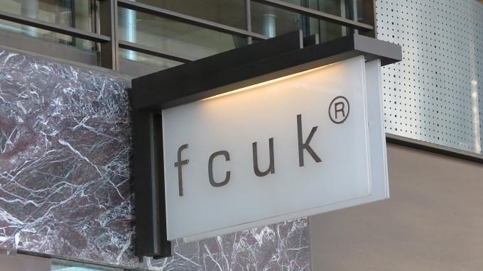 fcuk_sydney