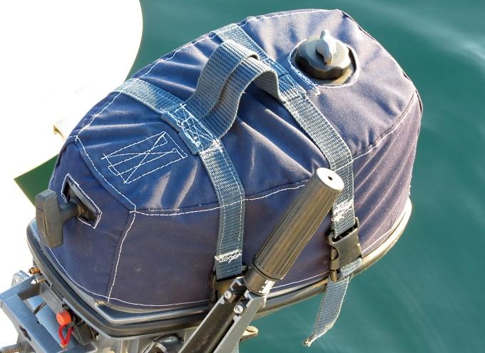 portland victoria outboard cover