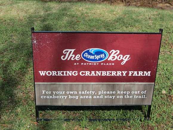 cranberry bog sign