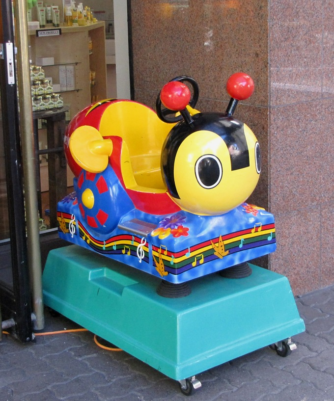 buzzy bee ride