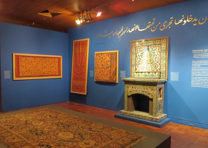 islamic art in south australian art gallery