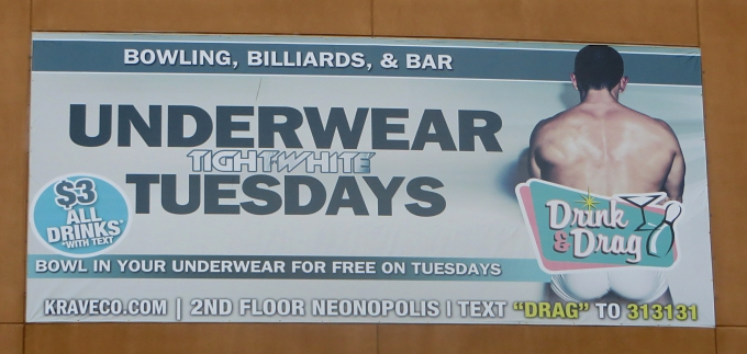 bowl free in your underwear