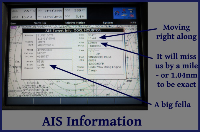 ais screen