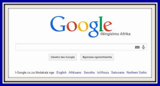google zulu