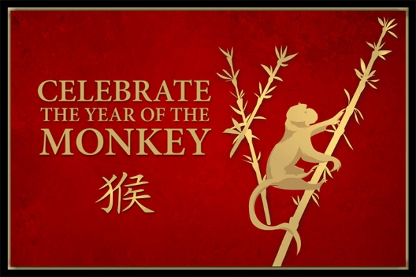 year of the red monkey