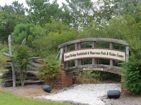 great bridge park in chesapeake virginia