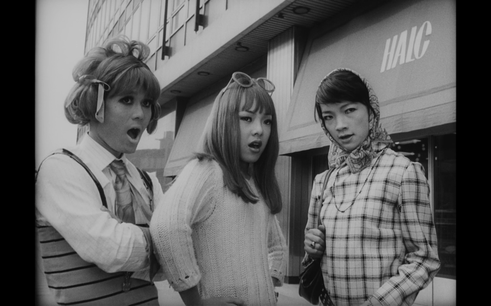 Funeral Parade of Roses (1970)- Dir Toshio Matsumoto