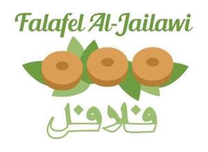 Falafel al Jailawi Logo-300x220-72dpi.jpg