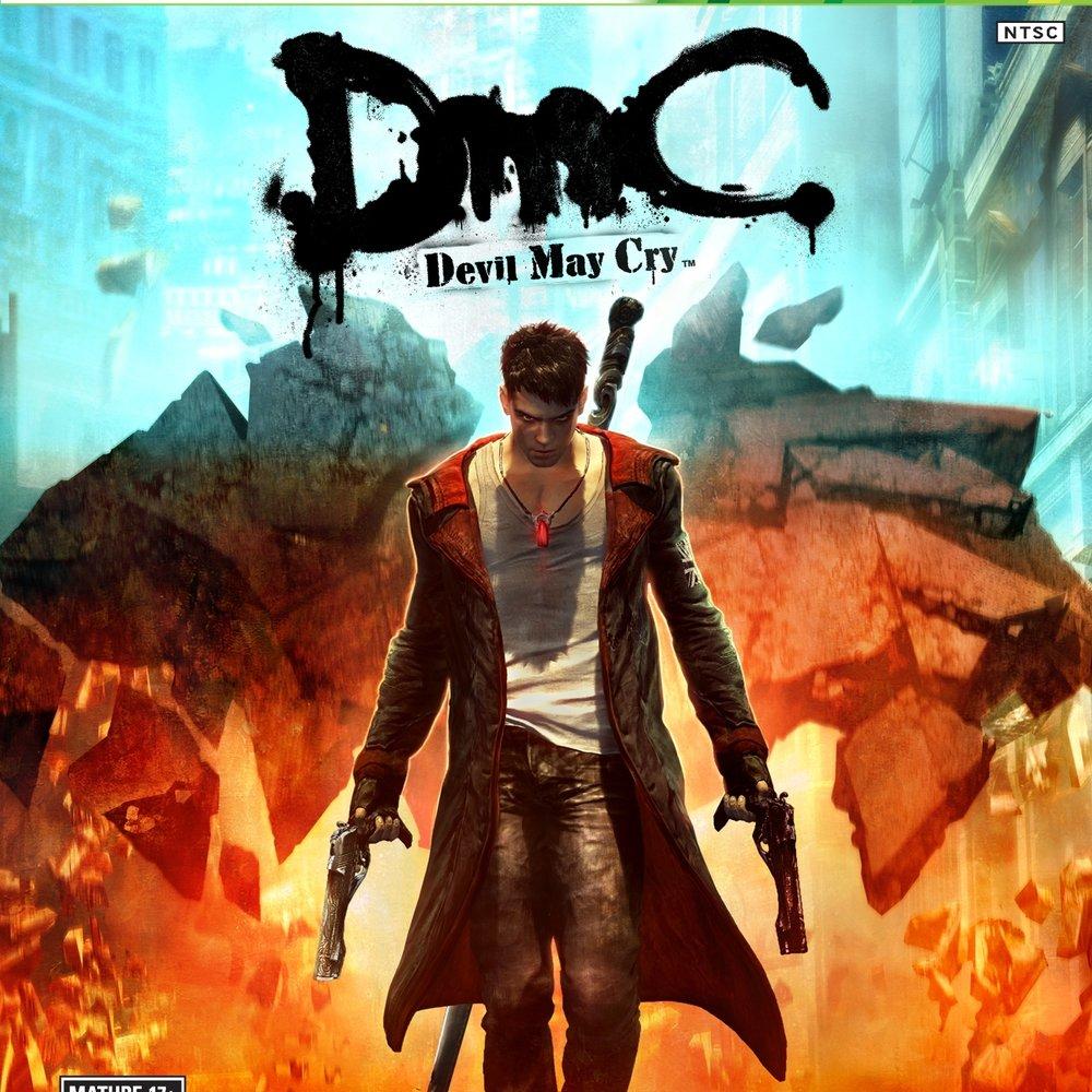 DMC_360_FOB.jpg