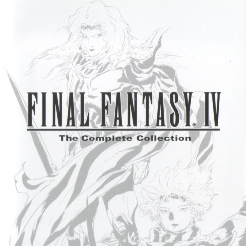 245180-final-fantasy-iv-the-complete-collection-psp-other.jpg