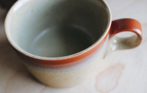 Vintage Ben Seibel For Mikasa Coffee Cups Two Piece Helado Rosa