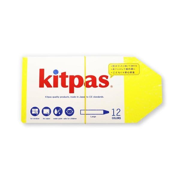 Kitpas Eco-Friendly Crayons