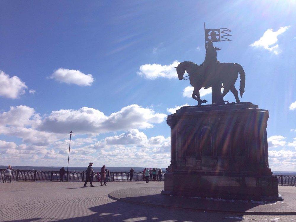 Prince Vladimir Statue