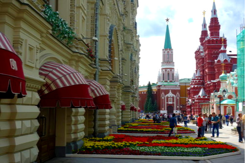 MOSCOW CENTER