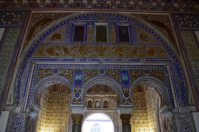 Alcázar Interior