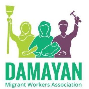 DAMAYAN_logo.jpg