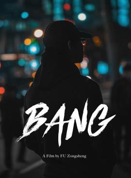 Bang_edited.jpg