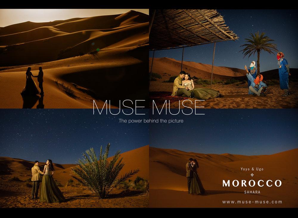 Morocco-Blog-01.jpg