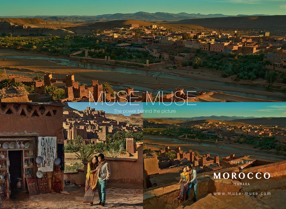Morocco-Blog-02.jpg