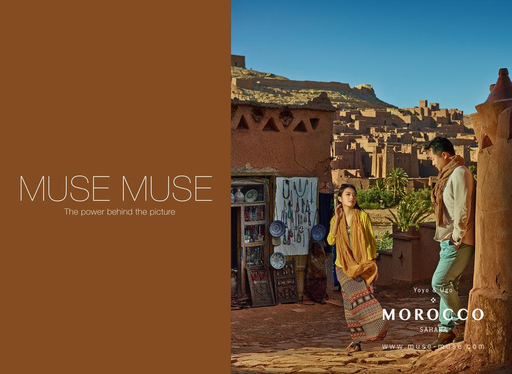 Morocco-Blog-03.jpg