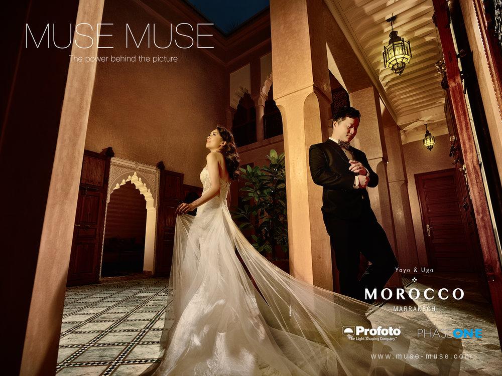 Marrakech-Day14236-2048.jpg