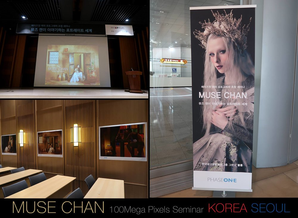 Muse Chan Photography Workshop - Korea Seoul