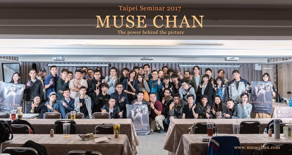 Muse Chan Photography Workshop - Taipei 台北
