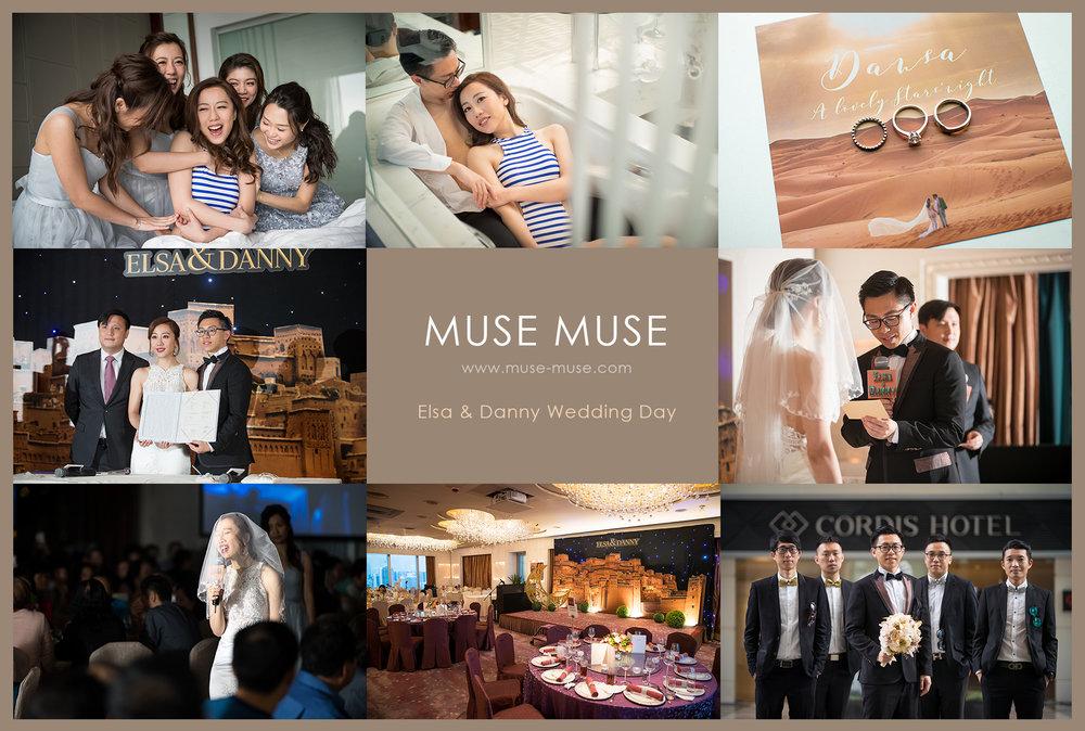 Elsa & Danny Wedding Day - 15 June 2018  by Muse Second Team  2P1V , Half Day Wedding @ Cordis Hotel