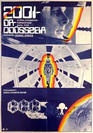 Hungarian-Movie-Posters-1.jpg