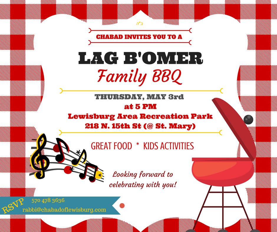 lag baomer bbq invite.png