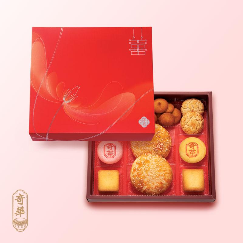 JinYuanXi_Kee Wah Wedding Boxes Lychee Temp.jpg
