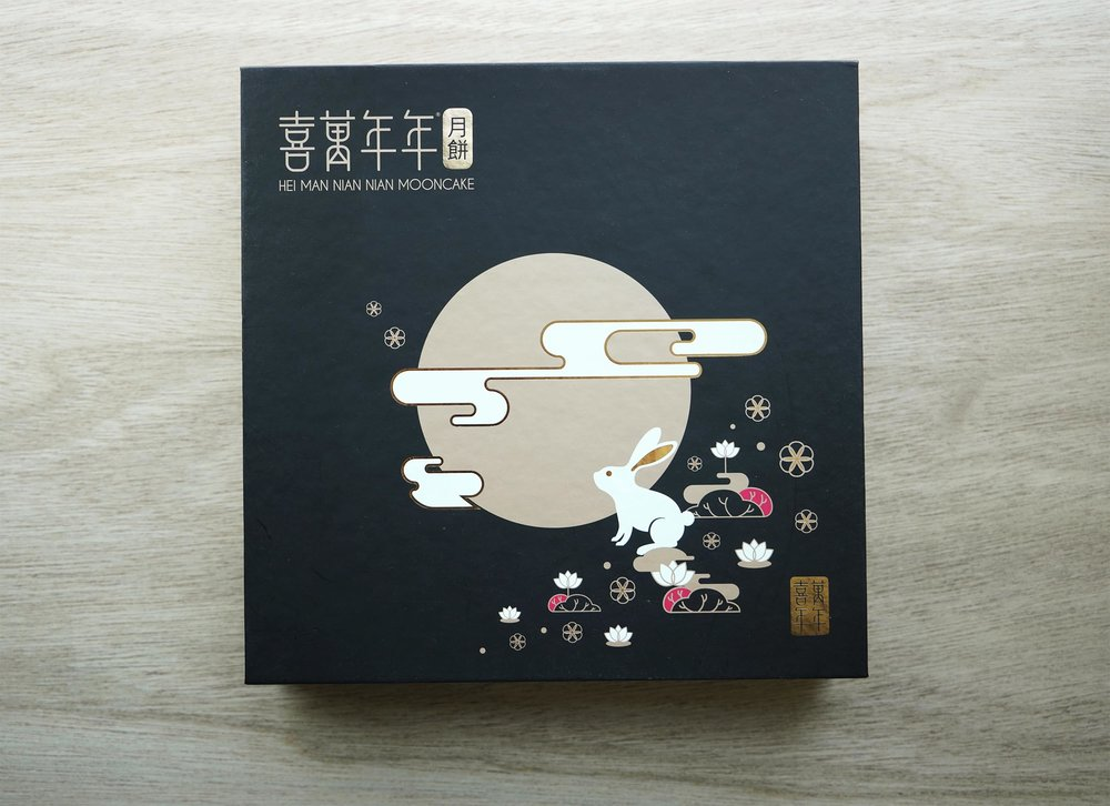 Hei Man Nin Nin Mooncake Packaging