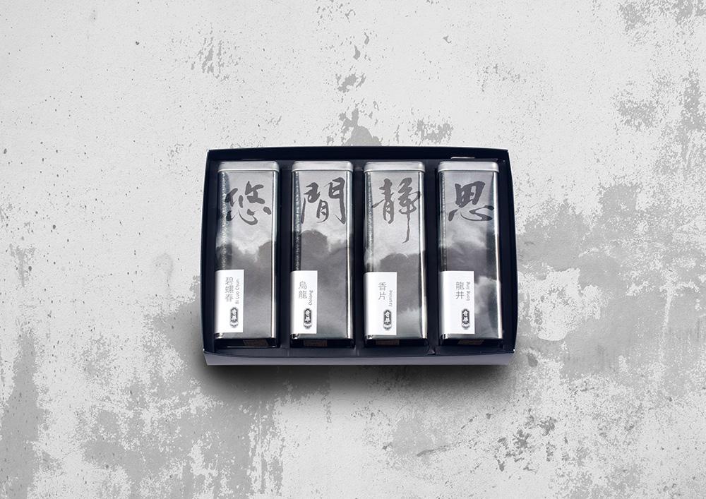 KeeWah_Tea Ink Boxes KK_02A.jpg