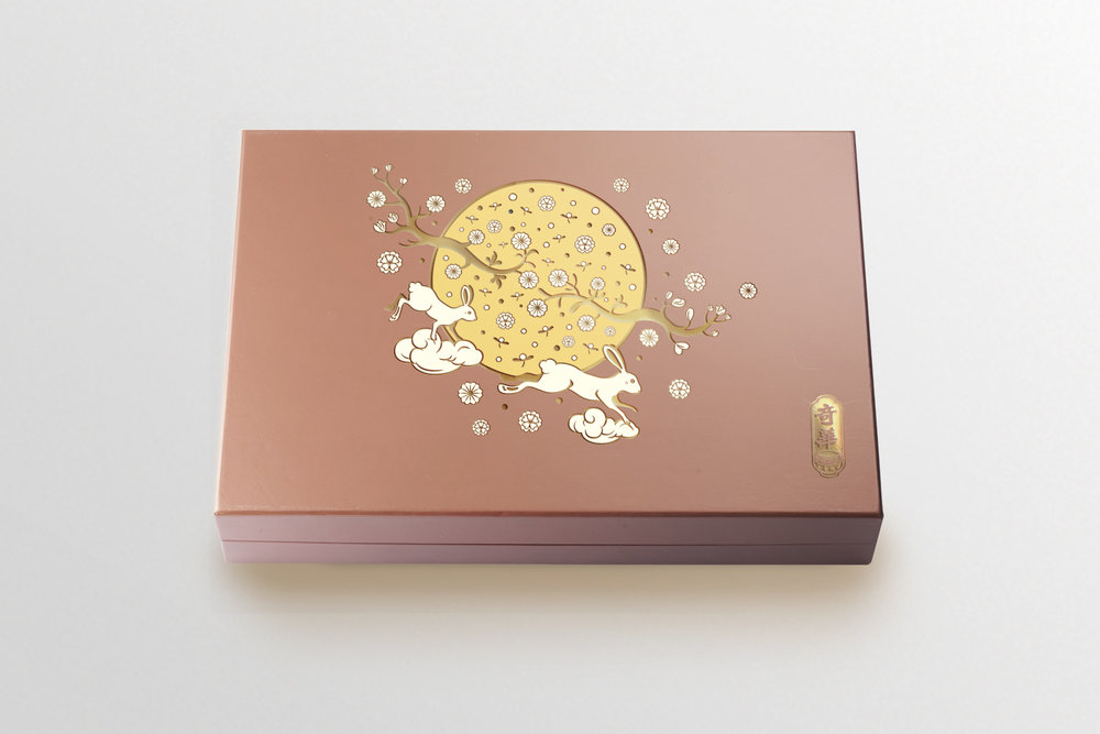 2015_ 1500x1000 Tmall_Mooncake_Mock Up.jpg