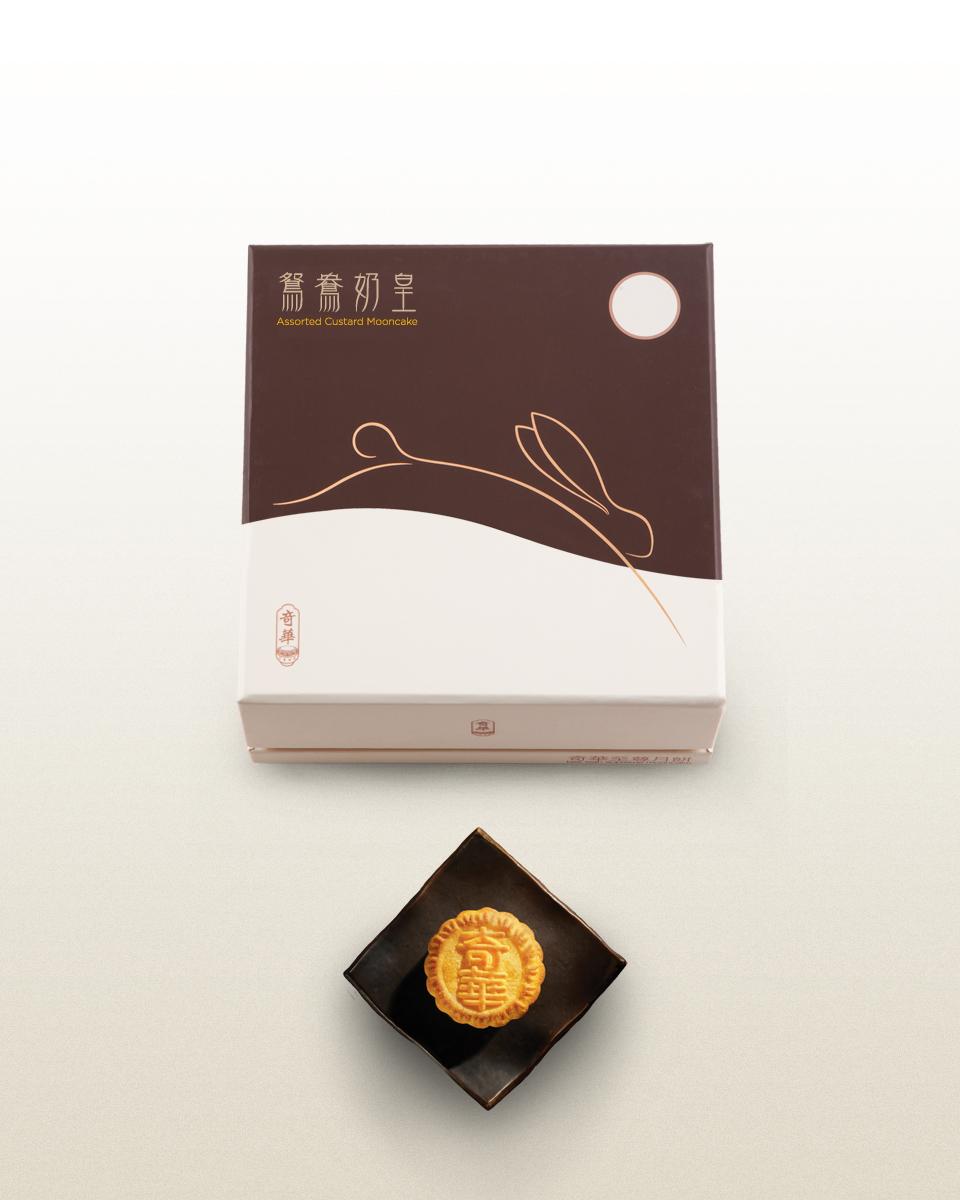 Ying Yang Custard Mooncake Poster_experiment_01.jpg