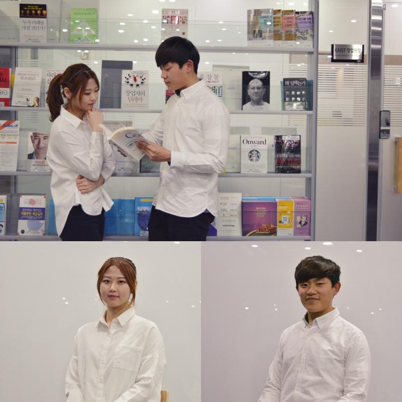 회장단> 회장 : 강민주 /부회장 : 김두영