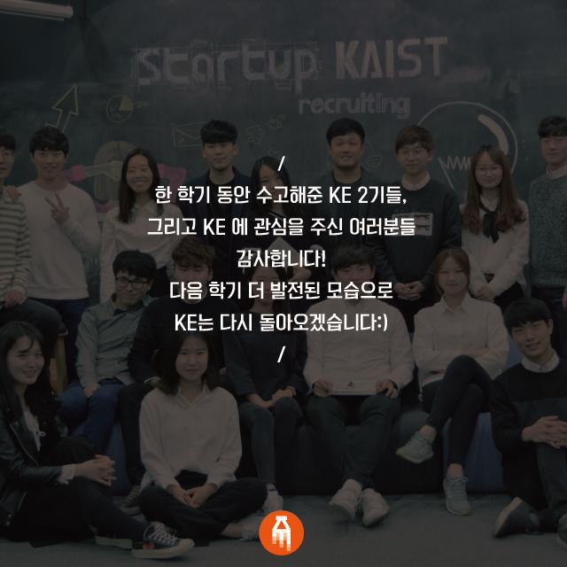 제작 : 윤형준 류치곤