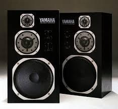 Yamaha_NS_1000M_loudspeaker